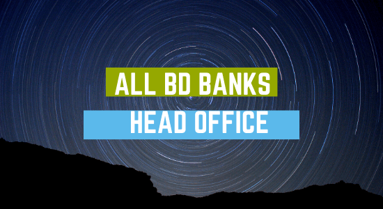 All BD Banks Head Office