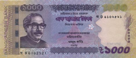 1000 Taka Note