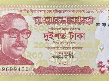 200 Taka Note