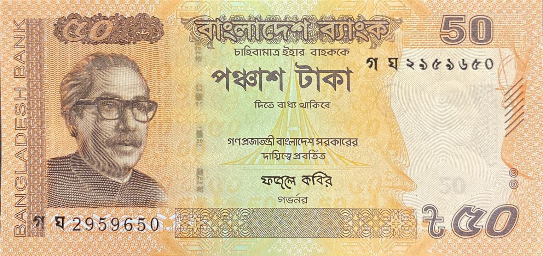 50 Taka Note
