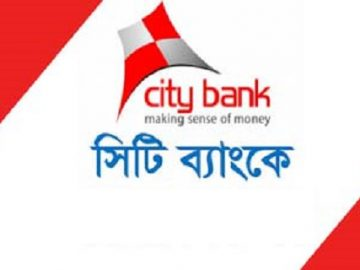 The-City-Bank-Ltd