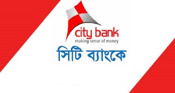 The-City-Bank-Ltd