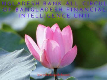 Bangladesh Bank all Circular of Bangladesh Financial Intelligence Unit
