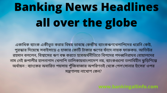 Banking News Headlines all over the globe