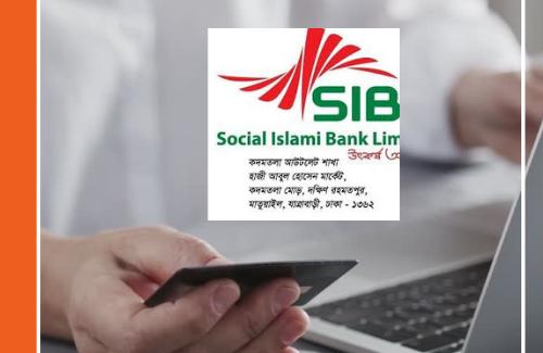 Social Islami Bank Agent Banking