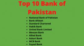 Top 10 Bank of Pakistan